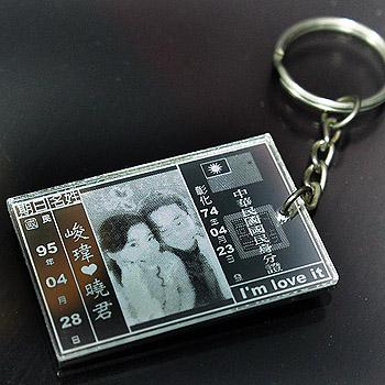 身分証鑰匙圈-鏡面板